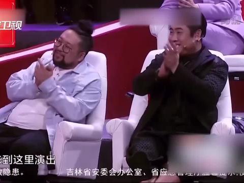 相声《我是歌王》:张番、刘铨淼相声演员献绝活,包袱笑点密集