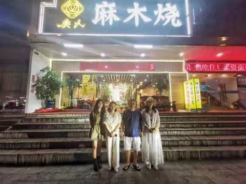 """《龙女孩》电影制片人一行""""点赞""""武汉特色餐饮""""麻木烧"""""""