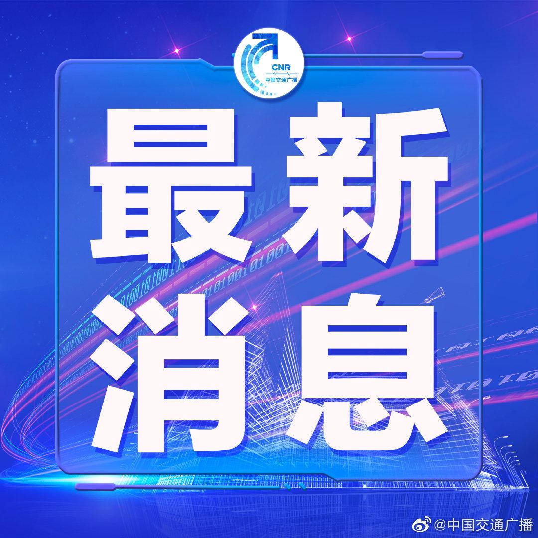 微博辟谣!网传石家庄疫情防控升级紧急通知为不实信息