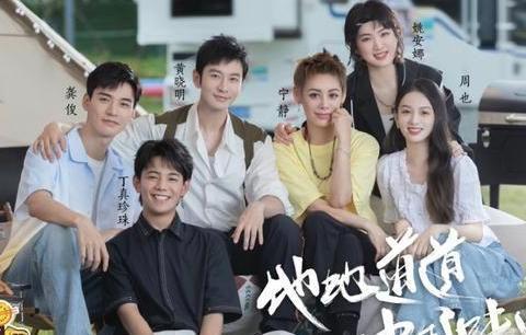 《中餐厅5》:全新阵容,再度出发,谁是你心中的合伙人?