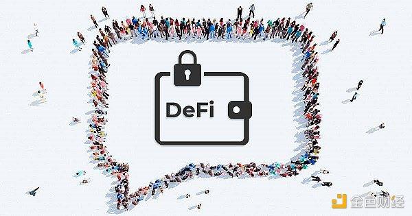 金色观察丨Pantera Capital创始合伙人:浅谈DeFi风险管理 金色财经