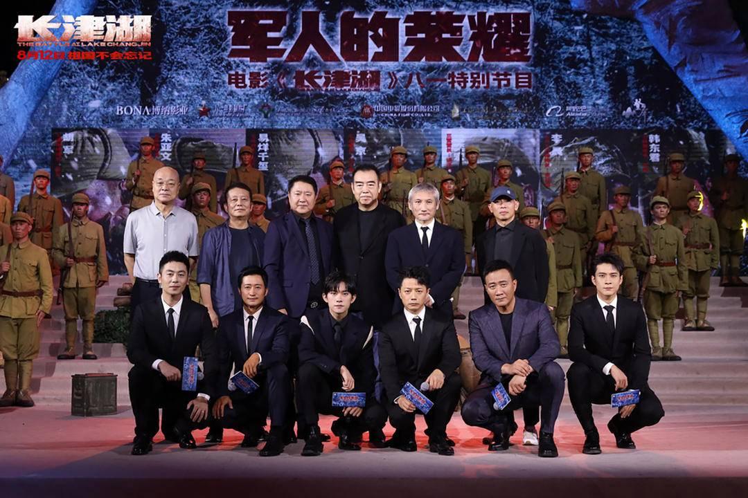 """电影《长津湖》八一特别节目讲述""""军人的荣耀"""" 吴京易烊千玺""""彼此成就""""铸就兄弟连"""