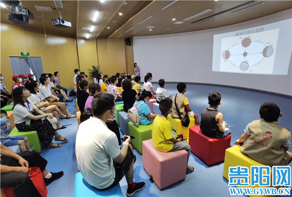 """""""生态文明主题讲堂""""大型科普宣传活动第五期举行"""