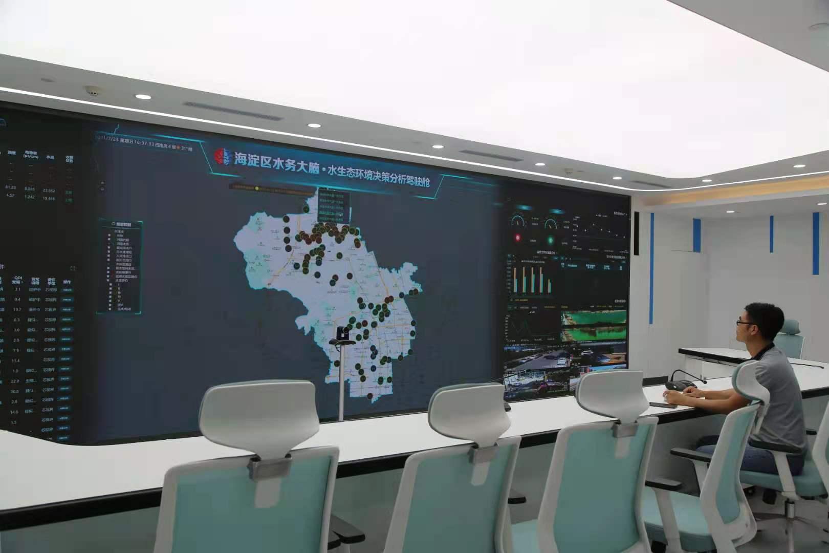 """海淀完成""""水生态环境驾驶舱""""建设,实现监测预警处置全流程监管"""