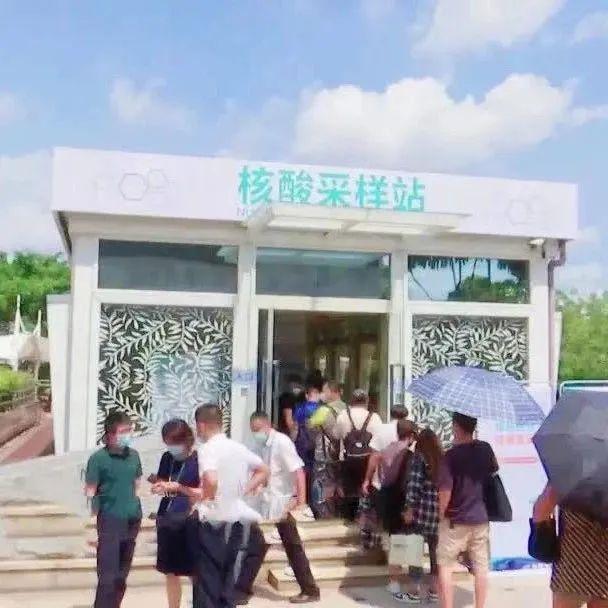 8月2日起,进入白云机场航站楼有新要求!