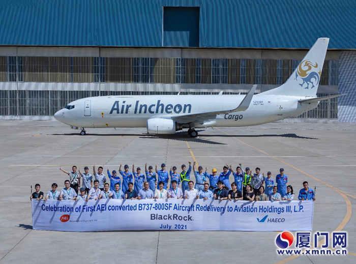 厦门太古完成首次波音737-800型特别货机改装工程