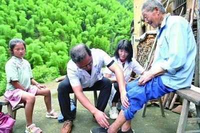 一座山 一家人 一片云——安徽中医药大学第二附属医院医生徐晓婵山村送医的故事