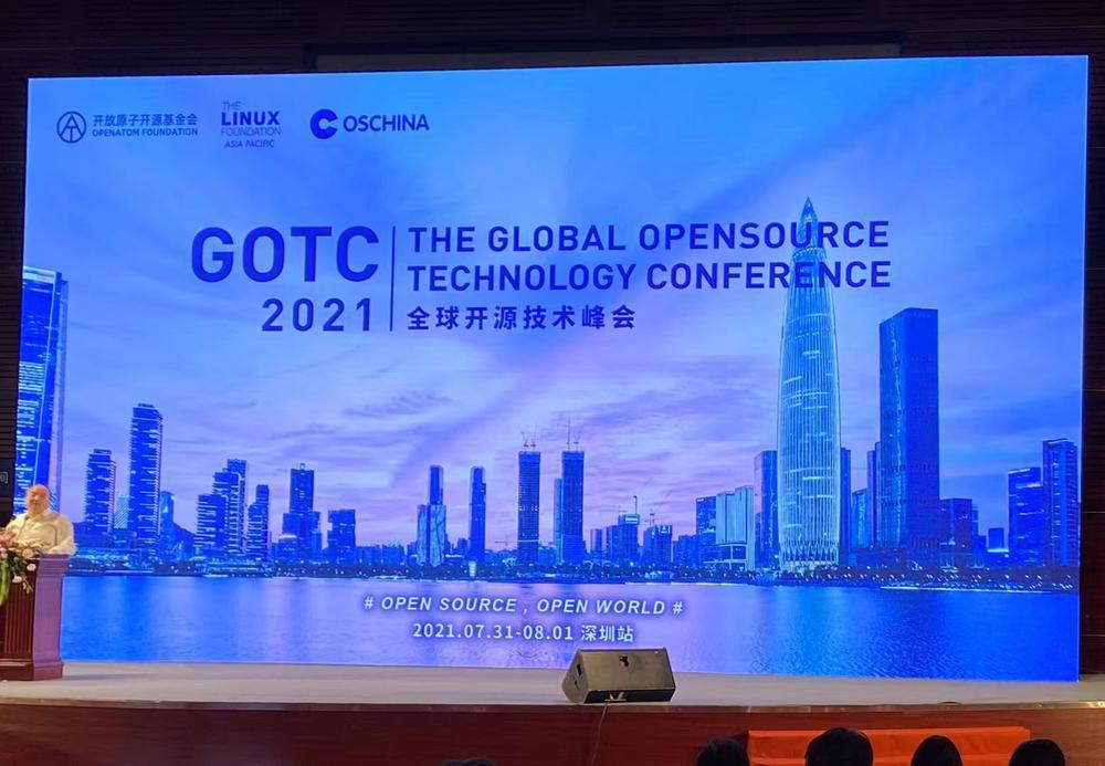 全球开源技术峰会开幕,推动中国开源生态体系建设