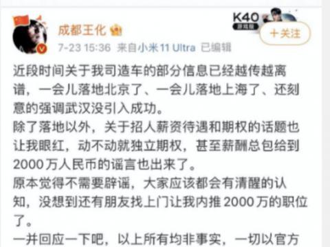江淮正面回应代工传闻 业内推测小米或将为资源配置采取多地办公