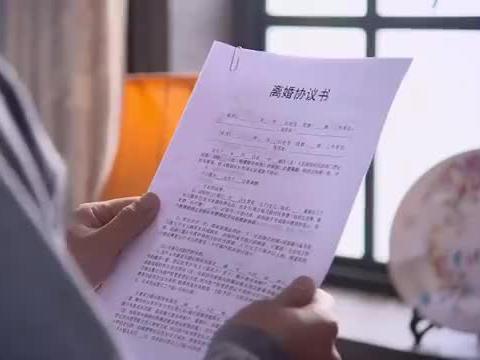 不是不想嫁:岚姐想和老公假离婚,找回浪漫的感觉