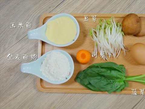 玉米菜团子【宝宝辅食】