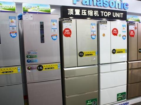风冷冰箱一定好用吗?我花2000元买了台风冷冰箱,现在正准备退货