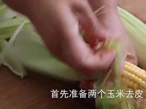 夏天多吃玉米,教你好吃的做法,不煮不烙不油炸,比吃红烧肉都香