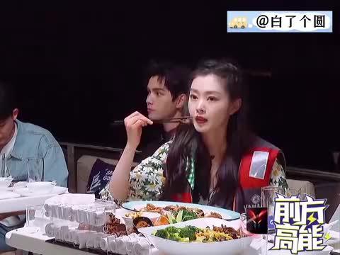 谭松韵宋轶被要求别再吃了!