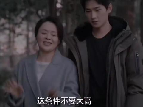你是我的荣耀:母亲让杨洋相亲金晨,热巴哭唧求挽留:你是我的!