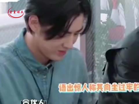 林俊杰被圈内艺人谢明皓实名举报,发文请求警方对他进行检测调查