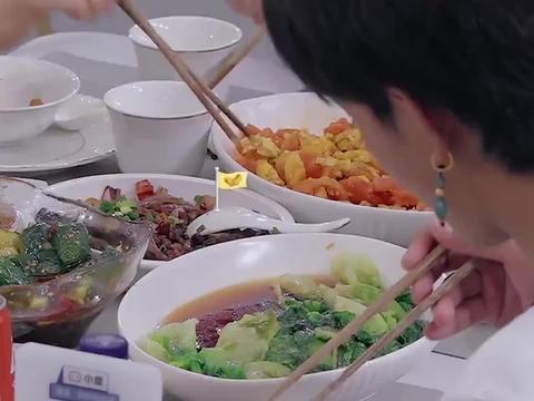 黄晓明凶姚安娜:连菜都做不好!不料宁静的帮腔,黄晓明愣住了
