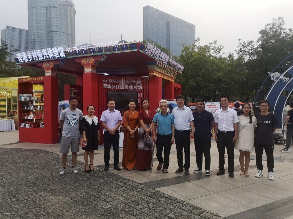 理塘特产在杭州掀起销售热潮