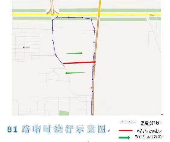 因宝通街施工 潍坊2条公交线路临时调整