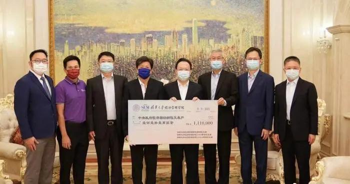 清华大学经管学院在港校友助河南赈灾 捐款111万港元