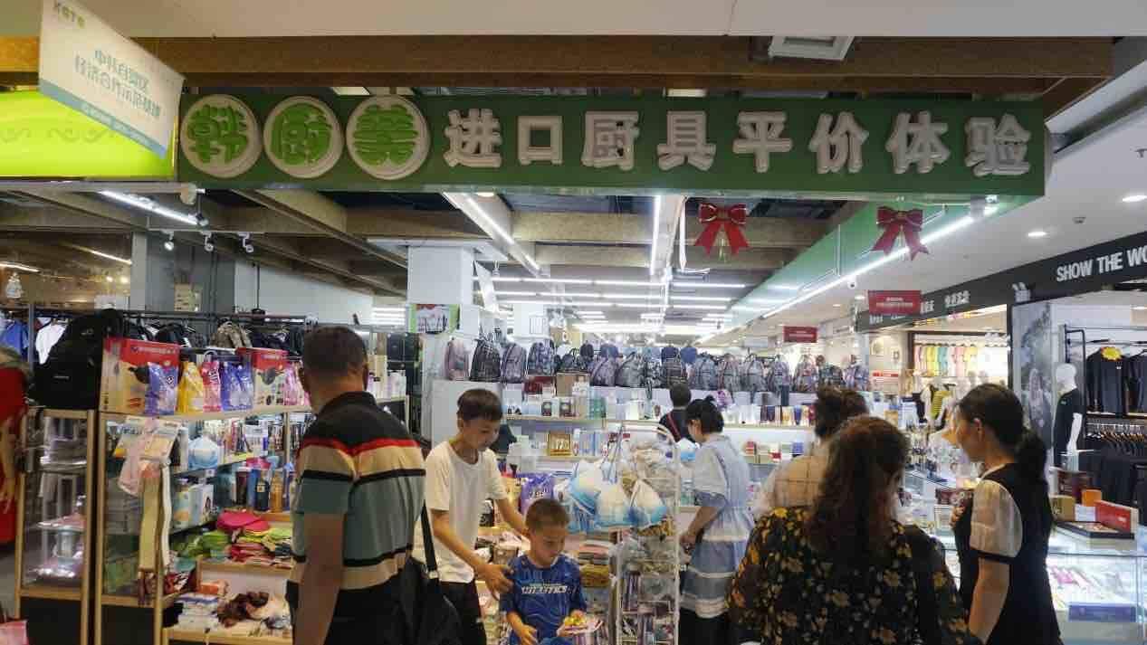"""威海:打卡""""韩风""""时尚地 体验进口商品购物潮"""