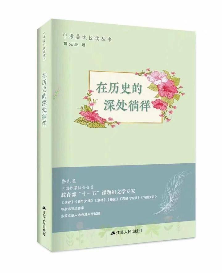 鲁先圣长篇传记《陈寅恪传》之父亲陈三立,中国最后一位传统诗人