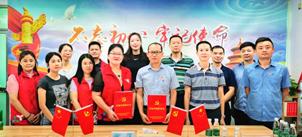 罗芳社区与水务工程公司签订《党建共建协议书》