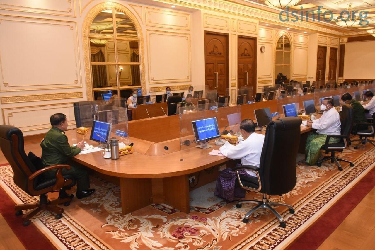 缅甸国家管理委员会对政府进行大范围调整和任命