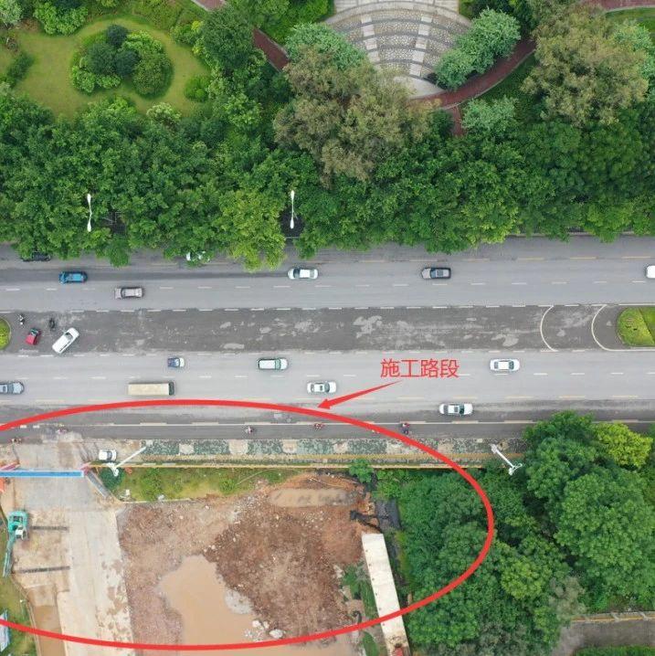 8月6日起,这条道路进行施工,为期40天