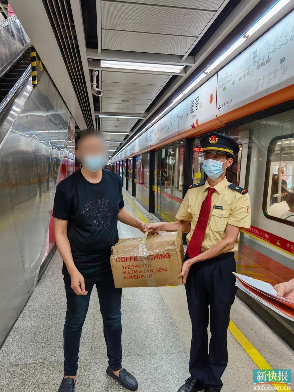 装有12万现金的纸箱落在地铁  幸得三号线两站联动完璧归赵
