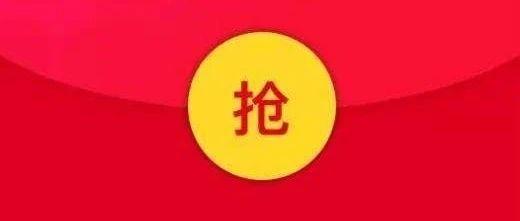 新华社微信送50部旗舰手机!