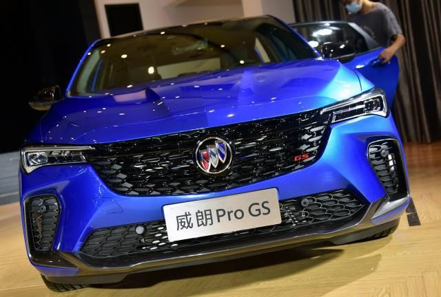 """小号版""""君威GS""""换搭全新1.5T四缸机,别克威朗Pro GS亮相"""