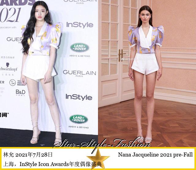 林允身着Nana Jacqueline2021先秋系列短裤装亮相……