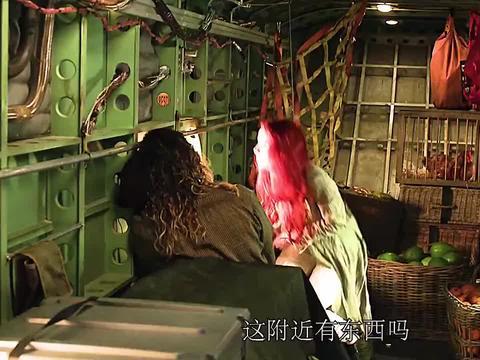红发疯子,不得不爱