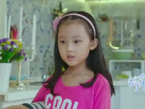 我们的少年时代2:薛之谦一听说女儿老师要来家访,眼睛都直了!