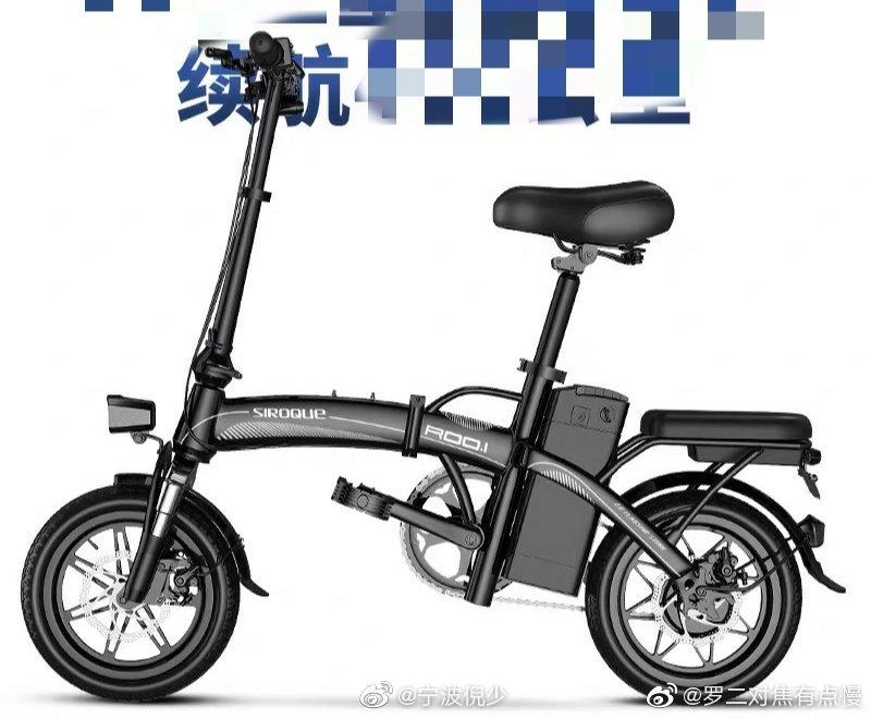 投稿:请问宁波哪里可以维修这种折叠电动车?
