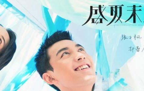 国内电影快报中国电影年度票房破300亿, 《九品芝麻官》将被翻拍