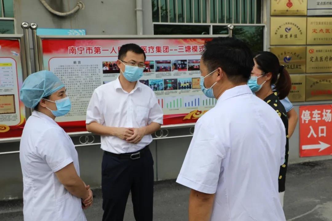 兴宁区区委书记高鑫检查疫情防控工作