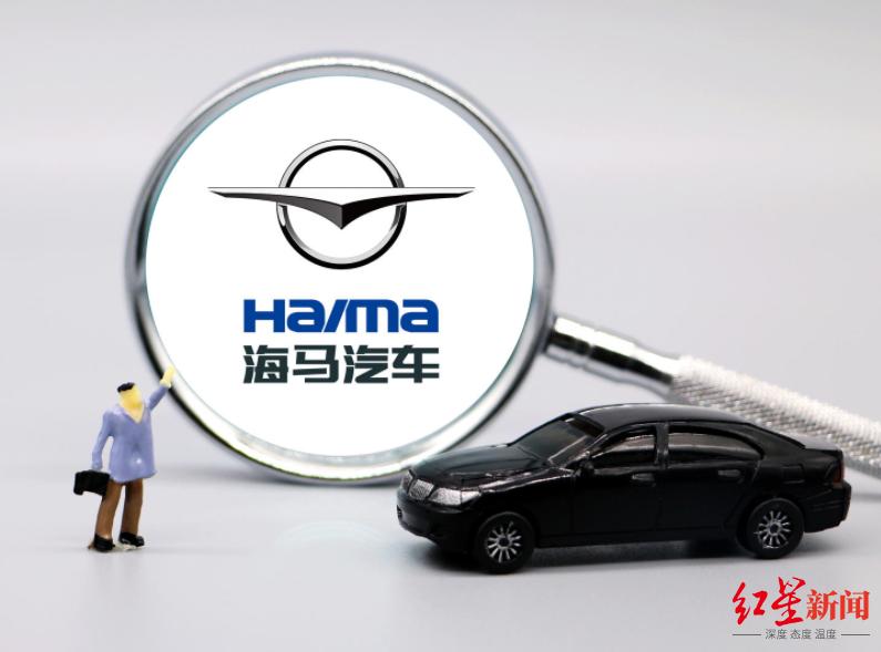 小鹏汽车武汉项目启动,海马汽车代工年底到期,如何支撑百亿市值?