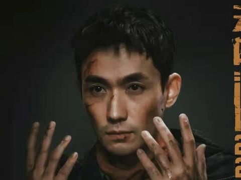 电影《无限深度》来袭,领衔主演朱一龙的高光时刻!