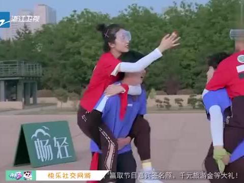 青春环游记:吴谨言懵圈躺赢,范丞丞机智秒赢