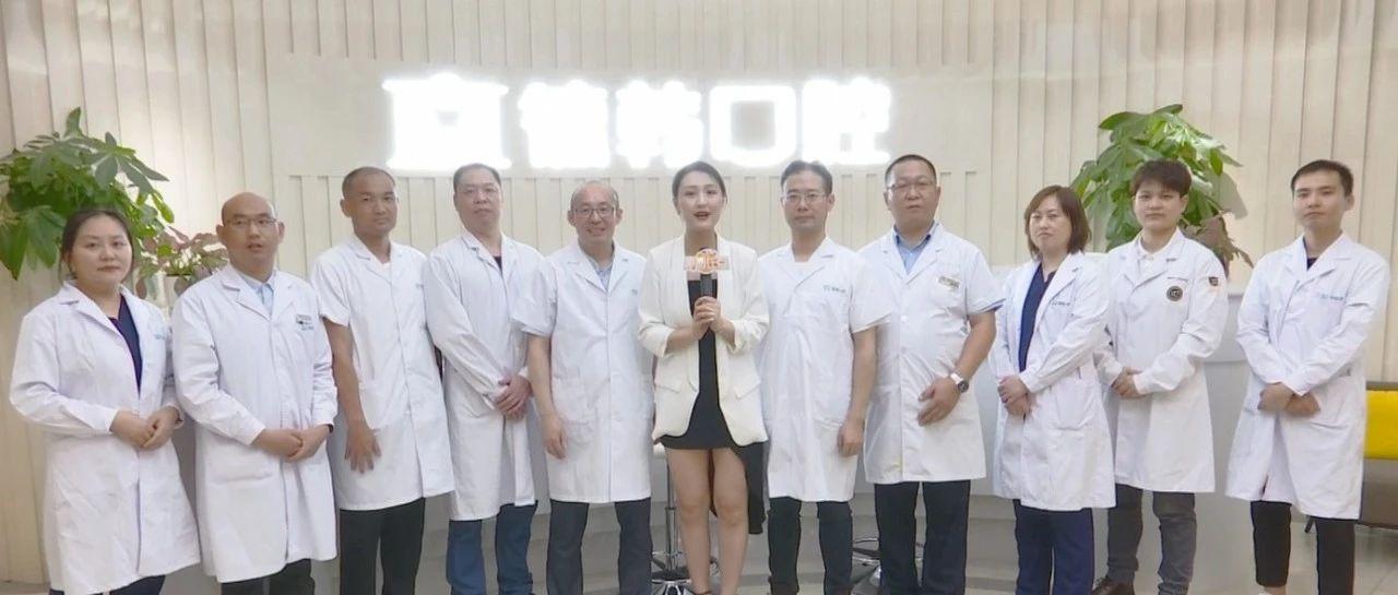 湖北电视台携手德韩口腔,为广大市民的口腔健康助力