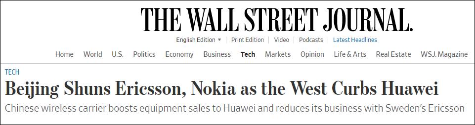 在华5G市场份额大幅缩减,爱立信CEO:还有一小部分,总比没有要强
