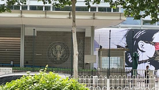今年6月,美国驻华大使馆外。受访者供图