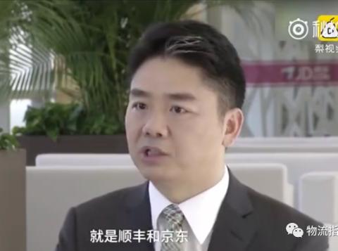幕后:刘强东物流版图再添一块,这次他将战争打到天上