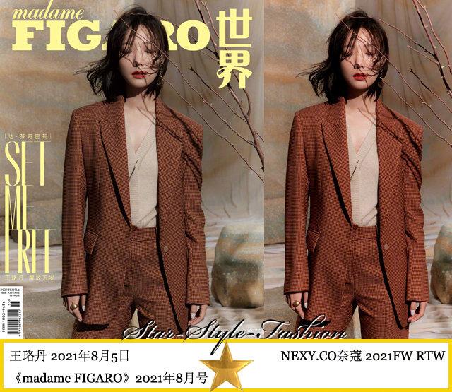 王珞丹身着NEXY.CO奈蔻2021秋冬系列棕红色千鸟格女士套装登《madame FIGARO》