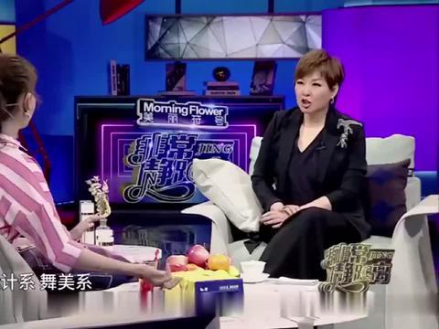 吴谨言大学艺考照片公开,茫茫人海中最显眼的女孩!