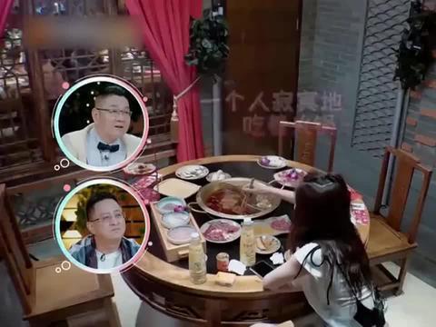 徐璐一个人吃火锅,张铭恩没打招呼去找她,见面后的互动太甜了!