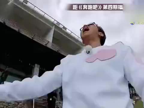"""奔跑吧:郑恺赢得慢骑比赛,本想获唐艺昕夸奖,结果被""""羞辱"""""""