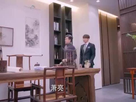克拉恋人萧振东告诉萧亮,自己不会在意米朵父母的家庭背景
